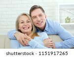 closeup photo of cheerful... | Shutterstock . vector #1151917265