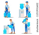 water delivery service man set... | Shutterstock .eps vector #1151931602