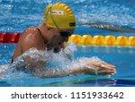 budapest  hungary   jul 27 ...   Shutterstock . vector #1151933642