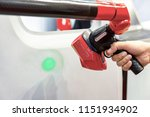 close up touch probe of... | Shutterstock . vector #1151934902