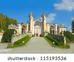 Chateau Nove Hrady. This Rococ...