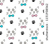 seamless patterns with faces of ... | Shutterstock .eps vector #1151938562