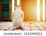 religious muslim man praying... | Shutterstock . vector #1151940512