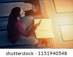 religious muslim man praying...   Shutterstock . vector #1151940548