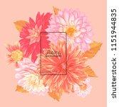hello autumn floral design.... | Shutterstock .eps vector #1151944835