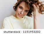 studio shot of charming... | Shutterstock . vector #1151953202