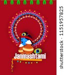 happy janmashtami 2018. indian... | Shutterstock .eps vector #1151957825