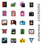 color and black flat icon set   ... | Shutterstock .eps vector #1151962352