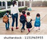 children kid son girl and boy... | Shutterstock . vector #1151965955