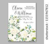 floral wedding invitation... | Shutterstock .eps vector #1151967812