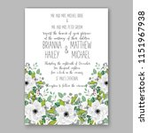floral wedding invitation... | Shutterstock .eps vector #1151967938