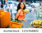 happy african american woman... | Shutterstock . vector #1151968802