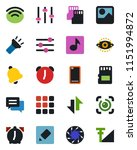 color and black flat icon set   ...   Shutterstock .eps vector #1151994872