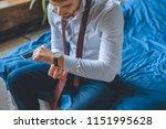 selective focus of businessman...   Shutterstock . vector #1151995628