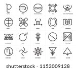 set of 20 icons such as sulphur ... | Shutterstock .eps vector #1152009128