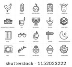 set of 20 icons such as jewish...