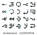 set of 20 simple editable icons ... | Shutterstock .eps vector #1152023918