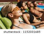 multiethnic friends in... | Shutterstock . vector #1152031685