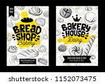 food poster bakery cards set.... | Shutterstock .eps vector #1152073475
