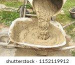 concrete mixer detail. making... | Shutterstock . vector #1152119912