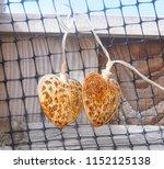 machine cut  neglected  rusting ...   Shutterstock . vector #1152125138