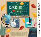 back to school poster for... | Shutterstock .eps vector #1152140762