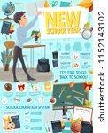 school season or college and... | Shutterstock .eps vector #1152143102