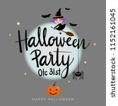 halloween party invitation... | Shutterstock .eps vector #1152161045
