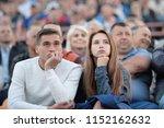minsk  belarus   may 23  2018 ... | Shutterstock . vector #1152162632