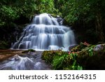 Mundang Waterfall. Phu Hin...