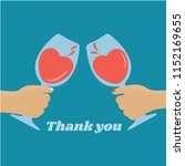 heart shaped   thank you text...   Shutterstock .eps vector #1152169655