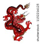 red dragon is magical creatures ... | Shutterstock .eps vector #1152216125