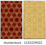 vector monochrome seamless... | Shutterstock .eps vector #1152229022