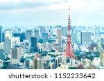 tokyo  tower  japan  ... | Shutterstock . vector #1152233642