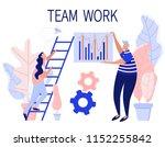 team work. modern flat business ... | Shutterstock .eps vector #1152255842