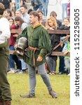 minsk  republic of belarus  ... | Shutterstock . vector #1152258005