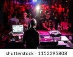 kiev 4 july 2018  club party dj ... | Shutterstock . vector #1152295808