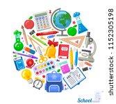 round formed banner of school... | Shutterstock .eps vector #1152305198