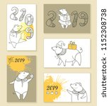 vector set of greeting card and ...   Shutterstock .eps vector #1152308738
