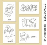 vector set of greeting card and ... | Shutterstock .eps vector #1152309122