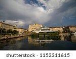 rijeka  croatia on the 15th of...   Shutterstock . vector #1152311615