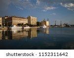 rijeka  croatia on the 15th of...   Shutterstock . vector #1152311642