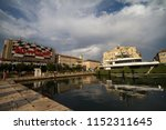 rijeka  croatia on the 15th of...   Shutterstock . vector #1152311645