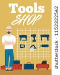 salesman in tools shop interior ... | Shutterstock .eps vector #1152322562