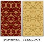 vector monochrome seamless... | Shutterstock .eps vector #1152326975