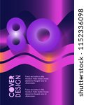 vector minimalistic cover... | Shutterstock .eps vector #1152336098