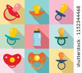 pacifier baby dummy care nipple ...   Shutterstock .eps vector #1152344468