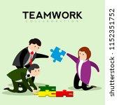 abstract teamwork concept image | Shutterstock .eps vector #1152351752