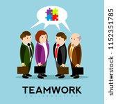 abstract teamwork concept image | Shutterstock .eps vector #1152351785