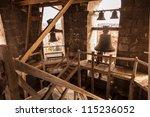 Inside An Antique Tower Bell